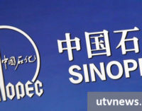 China's Sinopec sets up fuel oil unit in Sri Lanka