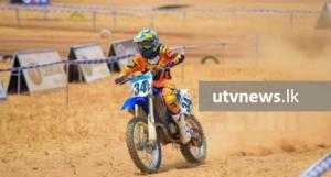 Biker-UTV-News