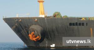Grace-I-Iran-Oil-Tanker-UTV-News