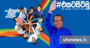 Rata-Wenuwen-ekata-Sitimu-UTV-News