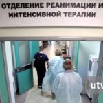 Russia-UTV-News