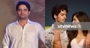 India-UTV-News