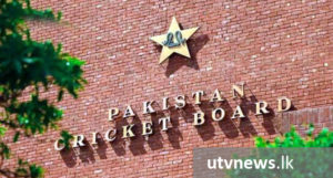 Pakistan Cricket Board, PCB 1