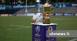RUGBY WORLD CUP -UTV -NEWS