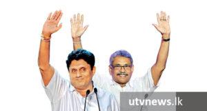 Sajith Premadasa, Gotabhaya Rajapaksa 1