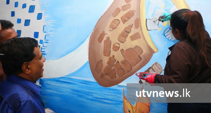 ART -UTV-NEWS