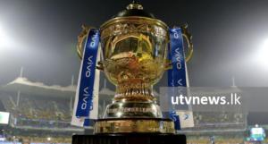 IPL-UTV