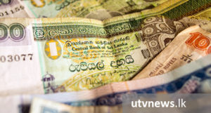 Sri Lanka Currency 1